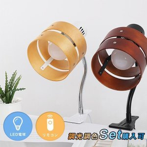 LEDクリップライト デスクライト360度回転   1灯E17 LED対応 フレキシブルアーム 北欧 ベッドサイド ライト テーブルランプ 卓上ライト|kyodo-store