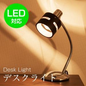 スタンドライト デスクライト LED対応 テーブルライト シャンデリア型 卓上ランプ 卓上  テーブルランプ テーブル卓上照明 寝室 インテリア照明 間接照明|kyodo-store