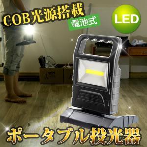 【特徴】 ・COB光源搭載:通常のLEDとは違い、COB LEDは大光量に均一なひとつの面で発光する...