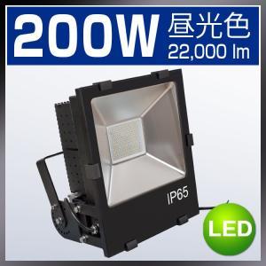 LED 投光器 200W LED投光器 昼光色 6500K 広角120度 防水加工 ledライト 防犯 防犯灯 街灯|kyodo-store
