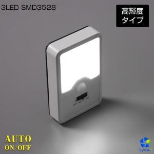 送料無料センサーライト LED ライト 人感センサー 屋内 電池式 配線不要 3灯 自動 点灯 消灯 照明 電気 玄関ライト 足元灯 スポットライト 階段照明|kyodo-store