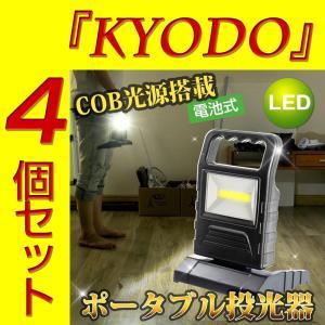 【特徴】 ●COB光源搭載:通常のLEDとは違い、COB LEDは大光量に均一なひとつの面で発光する...
