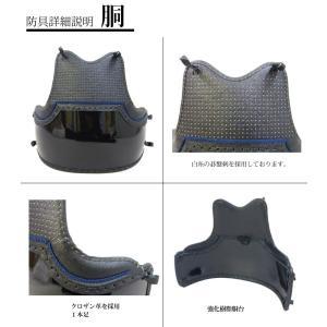 剣道 防具セット 7mm刺|kyoeikendo|03