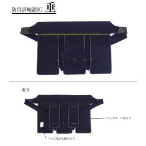 剣道 防具セット 7mm刺|kyoeikendo|05