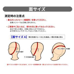 剣道 防具セット 7mm刺|kyoeikendo|06