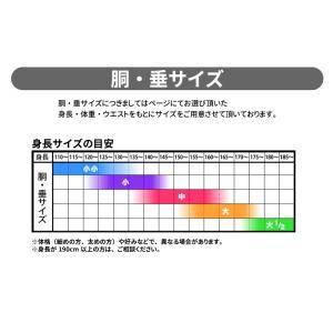剣道 防具セット 7mm刺|kyoeikendo|09