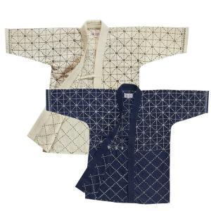剣道入門者に最適な稽古衣です。 ※洗うと縮みがあります。