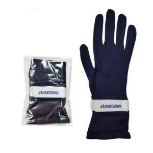 ハセガワ 剣道 甲手下手袋 AK-HA3|kyoeikendo