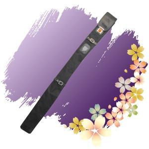 剣道 竹刀袋 ワンタッチ ナイロン略式上製 2本入 ブラック kyoeikendo