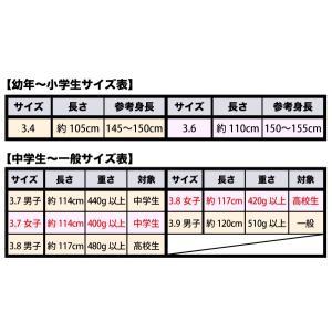 剣道 竹刀 鉄山 特選真竹 竹のみ  3.7〜3.8|kyoeikendo|04