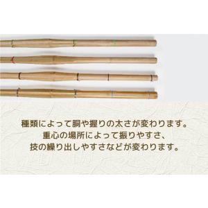 剣道 竹刀 特上普及型 完成品 2.8〜3.8|kyoeikendo|06