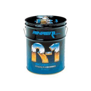 送料無料! ワックス 化学床用 超高耐久 リンレイ パーモR-1/18L(アクリルウレタン樹脂配合ワックス)|kyoeinet