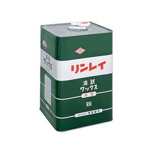 送料無料! ワックス 化学床用 高級品 リンレイRA 18L(水性ワックス)|kyoeinet