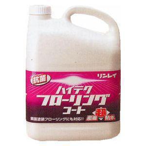 ワックス フローリング用 高硬度UV塗・鏡面仕上 リンレイハイテクフローリングコート4L(密着強化&防水ポリマー・抗菌配合剤)|kyoeinet