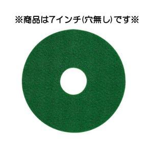 リンレイ セーフティポリッシャー専用パッド リンレイセーフティーポリッシャー用 緑パッド(表面洗浄用)|kyoeinet
