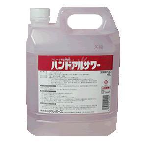 アルコール除菌剤 エタノール80v/v%! アルコール速乾性手指消毒液 (アルボナースと同じアルボース社製)ハンドアルサワーa 4L|kyoeinet