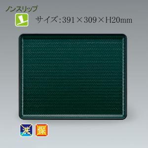 ABS製/ノンスリップ 39cm網代盆(グリーン) 391×309×20 スリーライン[AJN-13G] お盆 お膳 業務用 トレー トレイ プラスチック製 滑らない 和風|kyoeinet