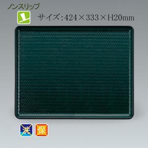 ABS製/ノンスリップ 42cm網代盆(グリーン) 424×333×20 スリーライン[AJN-14G] お盆 お膳 業務用 トレー トレイ プラスチック製 滑らない 和風|kyoeinet