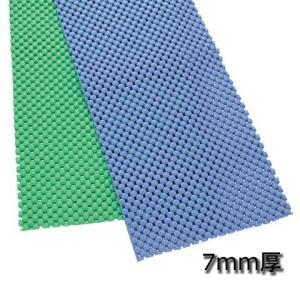 ※代引不可※ 受注生産品 バイオクッションマット BOC-07 幅1m×長さ(数量)m 7mm厚 衝撃緩和、滑り止めマット (テクノ月星)|kyoeinet
