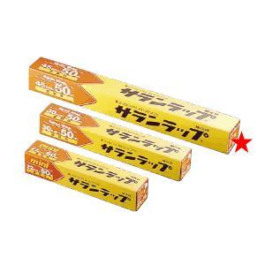 【業務用】【キッチン用品】サランラップ(45cm×50m)|kyoeinet