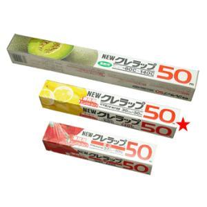 【送料無料!】【業務用】【キッチン用品】NEWクレラップ(30cm×50m)30本入り|kyoeinet