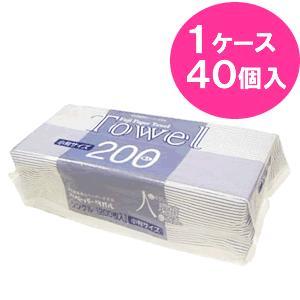送料無料! 業務用 キッチンペーパー FUJI小判サイズペーパータオル(200枚入×40個入り)|kyoeinet