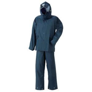 スミクラ ストリートシャワースーツ(ネイビー/紺色)大きいサイズ A-405 視界の広い回転フード付き レインウェア(カッパ)通勤・通学に。|kyoeinet