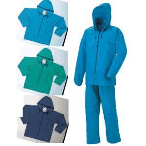 スミクラ 嵐(ジャケット パンツの上下セット)A-429A フード付き レインウェア(カッパ)(ネイビー・ブルー・グリーン)通勤・通学に。通気性が良く強力防水。|kyoeinet