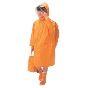 スミクラ 子供用レインウェア セーフティーコート イエロー(黄色)(キッズ用/生徒用/児童用)ランドセルが濡れない設計のレインコート カッパ(合羽/かっぱ)|kyoeinet