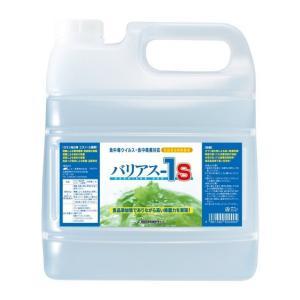 送料無料! バリアス-1S 4L 食中毒ウイルス・食中毒菌対応/食品添加物除菌剤 大一産業[|kyoeinet