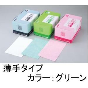 清掃用品・台ふきん クレシア 抗菌カウンタークロス 薄手 グリーン(100枚入)(EBM18-1)(2095-26)|kyoeinet
