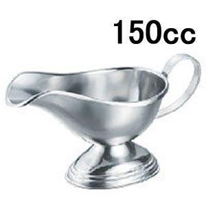 【ソースポット・グレービーポット・カレーポット】【ステンレス製】【洋食器】IKDエコクリーン 18-8ソースポット 小(150cc)(EBM17-1)(1766-04) kyoeinet