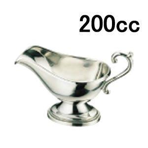 【ソースポット・グレービーポット・カレーポット】【ステンレス製】【洋食器】UK18-8 M型ソースポット C(200cc)(EBM17-1)(1766-02) kyoeinet