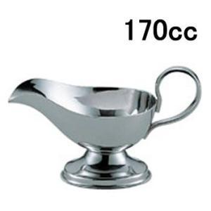 【ソースポット・グレービーポット・カレーポット】【ステンレス製】【洋食器】UK18-8 K型ソースポット C(170cc)(EBM17-1)(1766-03) kyoeinet