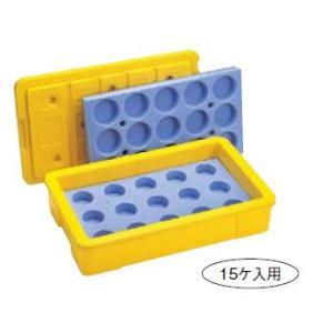 送料無料 冷・温蔵庫 保温・保冷コンテナ 保温 コンテナー 茶碗蒸しコン SR-15-2 小(EBM18-1)(575-01)|kyoeinet