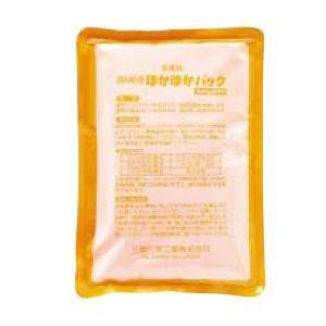 【冷・温蔵庫】【保冷剤】保温剤 ほかほかパック (30個入)(EBM17-1)(908-26) kyoeinet