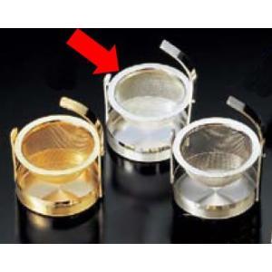 卓上用品 ティー・お茶・紅茶用品 茶こし・ストレーナー シルバー ティーストレーナー スウィング(EBM18-1)(1079-13)|kyoeinet