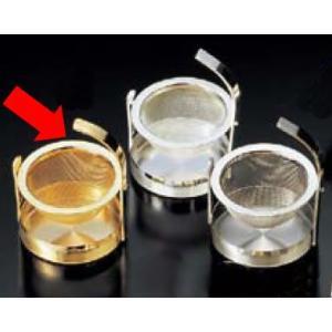 卓上用品 ティー・お茶・紅茶用品 茶こし・ストレーナー ゴールド ティーストレーナー スウィング(EBM18-1)(1079-14)|kyoeinet