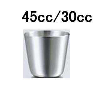 【ワイン・バー用品】【業務用】【カクテル用品】【ステンレス製】【メジャーカップ・ジガーカップ】18-8 1口メジャー(目盛付) 45cc/30cc(EBM17-1)(1728-06) kyoeinet
