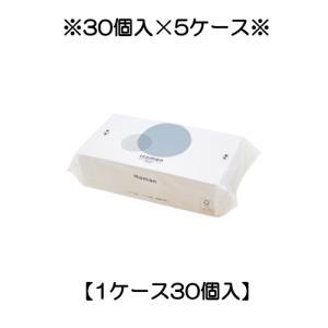 ※代引不可※業務用ペーパータオル イトマンライトタオルL200ハード(200枚入×30個入り)×5ケース 50200001 送料無料|kyoeinet