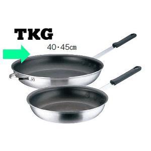 【フライパン】【40cm】フライパン セレクト アルミ TKG (ハードコーティング加工) 40cm (6-0100-0409) kyoeinet