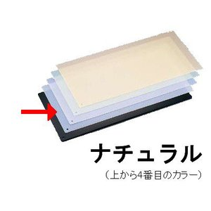 まな板 カラーカッティングシート(10枚入り)300×200×(1mm)ナチュラル (6-0340-0504)|kyoeinet