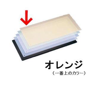 まな板 カラーカッティングシート(10枚入り)600×300×(1mm)オレンジ (6-0340-0510)|kyoeinet