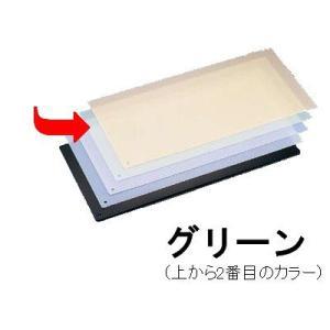 まな板 カラーカッティングシート(10枚入り)600×300×(1mm)グリーン (6-0340-0511)|kyoeinet