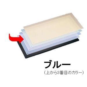 まな板 カラーカッティングシート(10枚入り)600×300×(1mm)ブルー (6-0340-0512)|kyoeinet