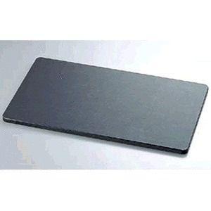 まな板 家庭用:335×205×H10 SA キッチンまな板ブラック(ポリエチレン) (6-0343-1101)|kyoeinet