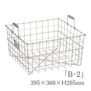 【食器かご】【給食道具】18-8ステンレス製食器かごB型※中(B-2)(6-0185-0202)|kyoeinet