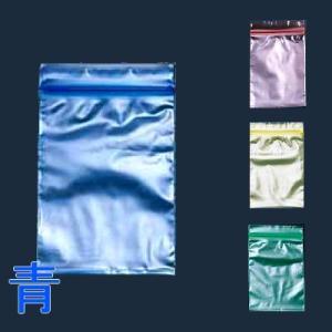 検食袋や食品保存に! ユニパック カラー 半透明 (チャック付ポリ袋) E-4 200枚入 青◆100×140mm(8-1490-0310)|kyoeinet
