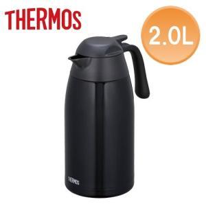 THERMOS/サーモス ステンレス卓上ポット 2L THX-2000K(黒)卓上用真空断熱ステンレスポット 人気のTGSシリーズ後継品!(6-0790-0804)|kyoeinet