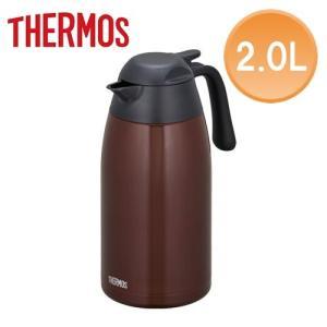 THERMOS/サーモス ステンレス卓上ポット 2L THX-2000TAME(溜)卓上用真空断熱ステンレスポット 人気のTGSシリーズ後継品!(6-0790-0904)|kyoeinet